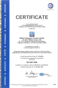 iso certificate wepl